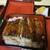 うな文 - 料理写真:鰻重の梅(二段重ね)