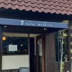 カフェ アラビカ -