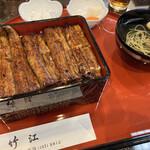 竹江 - 料理写真: