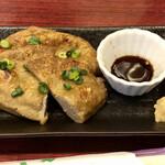 静岡酒場ガッツ - 黒はんぺん炙り焼き
