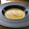 久住ワイナリー - 料理写真:竹田のかぼちゃ バターナッツのポタージュ