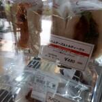 137160476 - 生ハムチーズ&トルティージャ