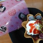 無添くら寿司 - 料理写真:禰豆子のたっぷりベリーアイス280円(税別)