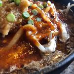 137167974 - 『どて辛つけ麺』830円