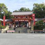 祇園 にしかわ - 八坂神社