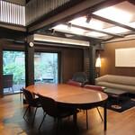 Kamenoibessou - 100番館 リビングルーム