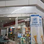 Guddotaimuzukafe - 外観(2020年9月)