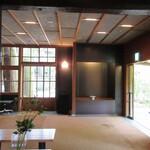 Kamenoibessou - 亀の井別荘フロントロビー