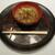 亀の井別荘 - 料理写真:料理長より