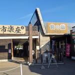 焼き立て工房みちぱん - 道の駅 三笠 食の蔵 入口