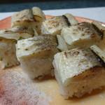吉長 - カマスの押し寿司