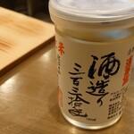 太幸結(takomusubi) - カップ日本酒