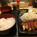137194794 - 鶏テリヤキ定食