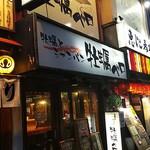 Kakitoshampankakibero - 店の外観