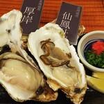 Kakitoshampankakibero - 殻付き生牡蠣、仙鳳趾(¥780)、厚岸(¥680)