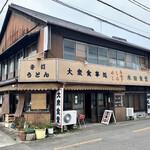 水田食堂 - 店舗外観、風情感じる見た目。