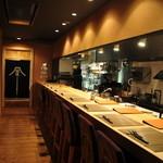 川村料理平 - カウンター席(9席)