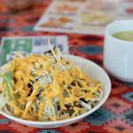 カリーゾーン - サラダ