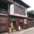 立喰麺屋 ひろ - 外観写真:
