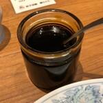 餃子菜館 勝ちゃん - ラー油