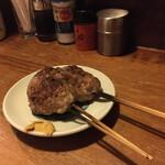 にこみちゃん - 豚ハラミ味噌漬け