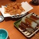 13721123 - 味噌田楽と桜海老のかき揚げ