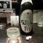 四季の味 はやしだ - 米鶴 鶴翔 山廃純米大吟醸 出羽燦々