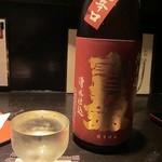 四季の味 はやしだ - 寳劍(ほうけん) 純米酒 超辛口 湧水仕込