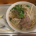 ヒダリマキ - 牛肉のフォー