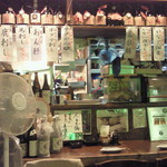仙台 あべちゃんの店 - 店内1