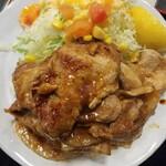 137212257 - ◆「焼肉定食」