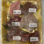 五反田 銭場精肉店 溶岩焼肉  -