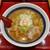 8番らーめん - 野菜らーめん・味噌(649円)