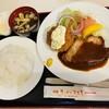 キッチンスズキ - 料理写真:Aラン