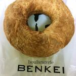 BENKEI  - マジカルチョコリングSサイズ ¥491