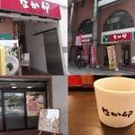 13722782 - 福井駅前に、あります。