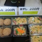 お食事処 湯舟食堂 - 料理写真:受付横にて販売