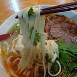 2020蘭州牛肉麺 - 麺は9種類から選べる