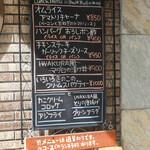 IWAKURA -