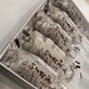 櫻米軒 - 料理写真:知多銘菓 波まくら