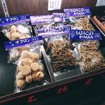 石橋屋 - 料理写真: