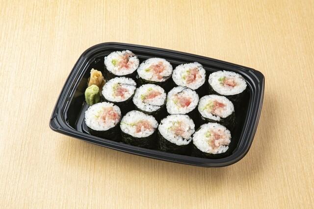 和食れすとらん 天狗 高幡不動店の料理の写真