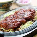 名古屋名物 みそかつ 矢場とん - 料理写真:1極上リブ鉄板とんかつ定食