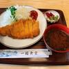 一福食堂 - 料理写真: