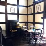 藍花珈琲店 -