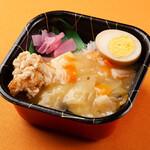ランチハウス エンゼル - 中華丼
