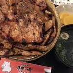 豚丼一番ぶたいち - 料理写真: