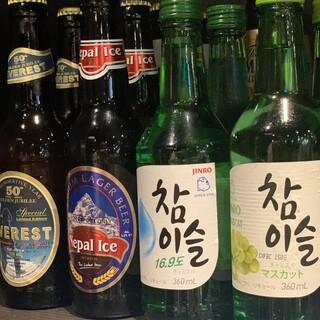 ドリンクメニューも、アジアのお酒をいいとこどり♪