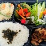 ディアマン Cafe and Diner -