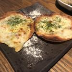 蔵家 SAKELABO - ミニ酒盗ピザ